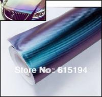 Free Shipping Car Phone Notebook Sticker 1.52m*30cm Vinyl Film For 3D Chameleon Car 3D Carbon Fiber Wrap Color Changing