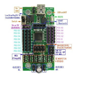 DAGU Universal AVR  ATmega8A  development board, dual H-bridge motor driveraccessories