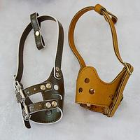 6 size  Pets dogs PU Adjustable Muzzle Anti mouthpiece Basket Mask Size S/M/L/XL/XXL MZ02