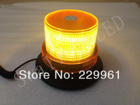 DC 12V High power Magnetic Mounted Vehicle Warning Strobe Flash Light
