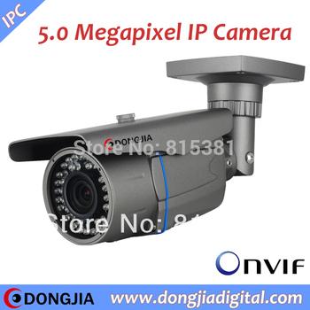 DA-IP8520TR 40m ir view night vision Waterproof IR Bullet 5MP IP camera