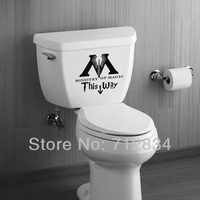 [B.Z.D] Free Shipping WALL'S MATTER Home Decor Harry Potter Ministry of Magic Bathroom  Wall Stickers Wall Decals 21x20cm