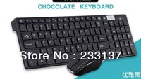 Free shipping 2.4G Wireless Mouse Keyboard Combo Black And White Cheap Sales