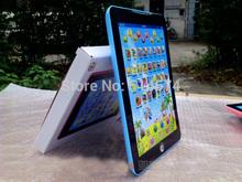 wholesale kids laptop computer