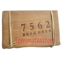 Free shipping 5pcs Bamboo shell MengHai pu erh Tea brick 250g shu cha 2008 classic 7562  ripe pu'er