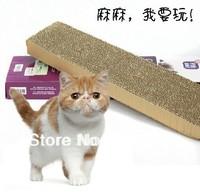 FREE SHIPPING!!!Pet Cat Toys Scratching Beautifully Individually Wrapped Rectangular Corrugated Gift Catnip