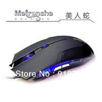 Mouse game with amusement wired mouse for game free shipping cf gaming mouse wired mouse lines girls lol