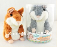 FREE SHIPPING 2 pieces/lot 2 Color  Kids Favourite PLush toy Speaking Talking Hamster Talking Animal Repeat Words any Language