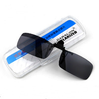 Polarized Clip Driver Glasses Day And Night  Sunglasses TR90  Clip On Myopia Glasses Driving G15  Glasses
