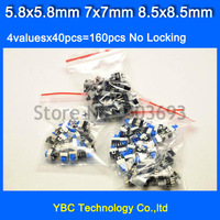 Free Ship 4valuesx40pc=160pc  5.8x5.8 7x7  8.5x8.5  5.8*5.8/ 7*7/8.5*8.5 Non-Locking Switches Pack Without Lock Switch Kit