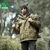 100% TOP Quality Stylish Outdoor Travel Jackets Hoody Men's Winter Coat Hoodies Brand Jacket Army Sport Suit Jacket Men Overcoat