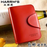 2013 women's genuine leather wallet female short design cowhide wallet women's vertical multi card holder wallet