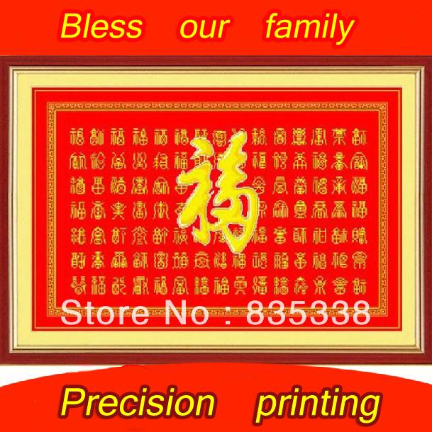 Abençoe cruz stitch kit conjuntos ponto cruz ponto cruz KX cem Fu mapa kits de bordados de decoração feitos à mão artesanato(China (Mainland))