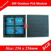 Special Price! High Quality P16 Waterproof 1R1G1B LED Display Module 6500mcd Brightness Static Scan 256 x256mm