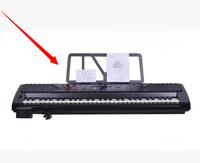 61 key electronic piano electronic organ yongmei 658 ym-658