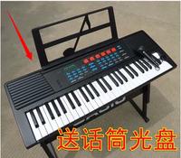 Electronic organ yongmei 500e ym500e 54 key standard accordion key microphone cd