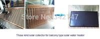 100L split balcony wall-mounted solar water heater system
