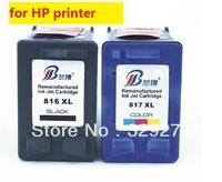 Cartridge 816XL large capacity BLACK 27mL Print 700+sheets