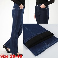 2014 Winter Female Elastic High Waist Jeans Straight Pants Plus Velvet Thick Warm Fleece Denim Trousers Mother Clothing Big Size