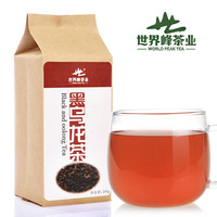 Supernova on sale Special grade oolong Oil cut black oolong tea scraper 200g / Bag World Feng Tea ] [ Buy 3 get 1 free shipping
