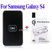 Qi Wireless Charger Transmitter Charging Pad Mat Plate + Qi Wireless Charger Receiver set for Samsung Galaxy S4 SIV i9500 i9505