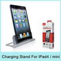 iPega Aluminium Foldable Charging Stand Holder for iPad4 iPad mini iPod Touch5 iPhone5 Silver PG-IP107 Drop Shipping