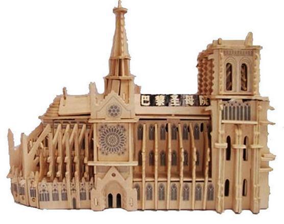 Building Model Toys 92