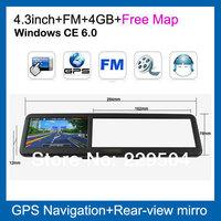4.3 inch car gps navigation rear-view mirror RAM128MB+FM wince 6.0+4GB 480*272 Navitel/IGO Primo
