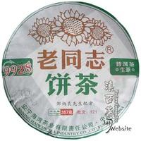 Yunnan Puer tea Pu er Tea Pu-erh tea*2012*Haiwan Old Comrade 9928*raw cake*357 grams