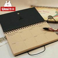 UMI retro notepad 2014 calendar of the South Korean loose coils of the plan of the calendar week