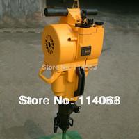 Portable Gasoline Hammer Drill, Hammer Drill YN27