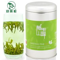 ON Sale Promotions [buy 2 get 1] Special grade green tea Tea premium green tea maofeng 2013 new tea buxus tippy  free shipping