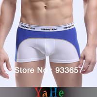 Swimming Trunks Brand YAHE Shorts Quick Dry Boxers Boy's Shorts Men Sport Fitness Sexy Men Underwear Mens Penis Sheath MU1005A