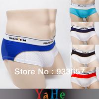 Briefs Shorts Men Quick Dry Men Underwear Penis Sheath Briefs Men Shorts New2013 Brand Mens Sexy bikini Briefs Underwear MU1005B