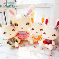 New Arrived Lovely Car Hangings Animals Stuffed Toys Girls Birthday Gift Hooded On Rabbit Plush Toy Cloth Doll