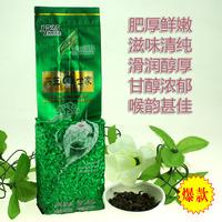 250g,Taiwan High Mountain Tea , Alishan Oolong Tea,Super Jin Xuan tea,China Health Care Tea,Slimming,Free Shipping