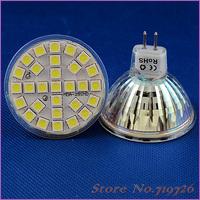 10 PCS/Lot Free Shipping MR16 29 SMD 5050 LED Pure White AC 220V-240V 5W Energy-saving Light Lamp Bulb LED0248