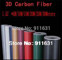 Free Shipping by Fedex Car 3D carbon fiber vinyl Sticker Auto wrap film-many 5/10/15/20/25/30 Meters option Black Color #A111B