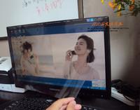 Desktop Computer Lcd Monitor Screen Protector 24 23.5 23 Inch Screen Widescreen