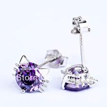 cat jewelry promotion