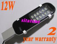 2 year warranty 12V 24V AC85-265V12W  led street light free shipping sale IP65 130-140LM/W LED  led street light