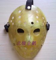 free shipping macka Mask jason   halloween mascara masquerade disguise carnival costume maska maske