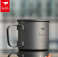Keith KS811 Titanium 350ml Picnic Water Cup Mug Picnic Cookware Accessory 56g