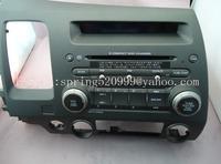 Brand new Accessory  Alpine 39100-SNA-P640-M1 6-compact disc cd changer  MN826EA for CIVCI car radio MP3 WMA AM/FM AUX tuner