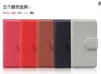 Hot sale popular Luxury latest PU material litchi lines for xiaomi M1 dormancy Phone case 50pcs Wholesale (DHL Free shipping)