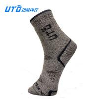 Men & women's outdoor thermal anti-odor CoolMax quick-drying socks merino wool winter hiking Sports socks for men & women