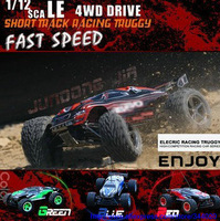 HOT Selling, 1/12 4WD Rc s-track truck, Rc Monster truck, Super Power Ready to Run SUV off road truck