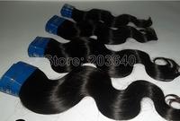 bohyme brazilian wave/extensions plus/curl sights/virgin brazilian hair/queen weave beauty/brazilian virgin hair body wave