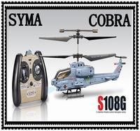 Best Price Wholesale SYMA TOYS S108G 3.5 CH Channel Gyro Infrared Mini Radio Controlled Marine Cobra RC Plane Fashion Drone Kids