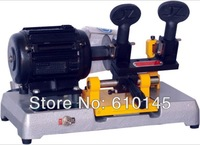 specilized four toothed keys machine.duplicating key machine.key copied machine JZ-238R